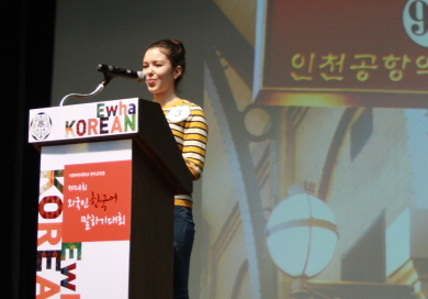 Ewha Language Center holds Korean Speech Contest for Foreigners