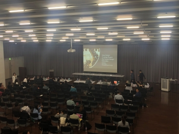 College of Art & Design holds Ewha International Design Conference: Future Directions of Design Education