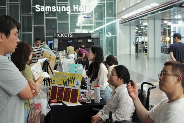 Ewha Social Economy organizes Sovely Festa to  promote companies in social sectors