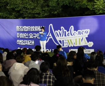 """A Whole New Ewha"" took place on the Lawn Plaza on Sept. 25. Students from various colleges gathered on the Lawn Plaza. Photo by Heo Sol."