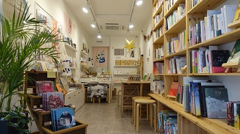 "Independent bookstore ""Chaekbang Saenghwalui Jihye"" selects and displays publication. Photo provided by Jeon Ji-hye."