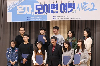 "Seoul plans to provide amended ""Youth Allowance"" starting 2020"