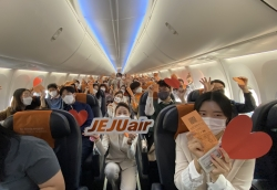"Passengers enjoy their ""flights without a destination."" Photo provided by Jeju Air."