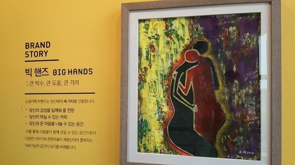Changing perceptions of HIV/AIDS in South Korea