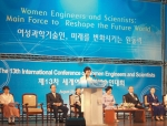 Female scientists and engineers discussed female leadership and gender-related issues in the area of science. [Photo by Kim Bo-mi]