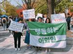 Members of Movement Ewha participated in April 20's Disability Day rally held at Marronnier Park to call for the improvement of disability policies and to eliminate discrimination against the disabled. Photo provided by Movement Ewha