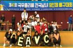 EAVC, Ewha Amateur Volleball Club, becomes the Triple Crown winner of