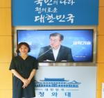 Assistant Secretary to the President for Foreign Press Song Jeong-hwa,