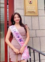 Seo Ye-jin, the first runners up for the 2018 Miss Korea Beauty Pageant