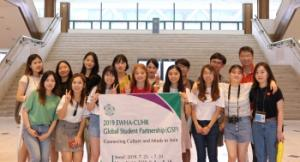 Ewha-CUHK GSP has carried out its programs under the theme of 'Connecting Culture and Minds in Asia'.  Photo provided by Ewha-CUHK