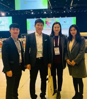 Park Joo-hee, Korea's first international DCO, participated in the 2019 WADA Conference i.