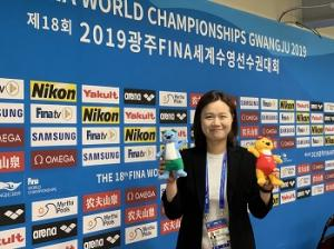 Park Joo-hee, Korea's first international DCO, participated in the 18th FINA World Championships Gwangju 2019 as the representative of Korea's doping control. Photo provided by Park Joo-hee.