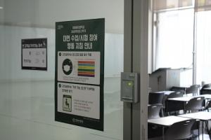 All students entering ECC are subjected to mandatory sanitization and