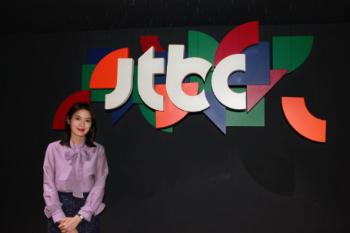 Lee Ji-eun, current JTBC news presenter, reveals her life in