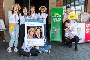 STO recruited supporters for Seoul MICE in April 2019. Photo provided by Seoul Tourism Organization (STO).