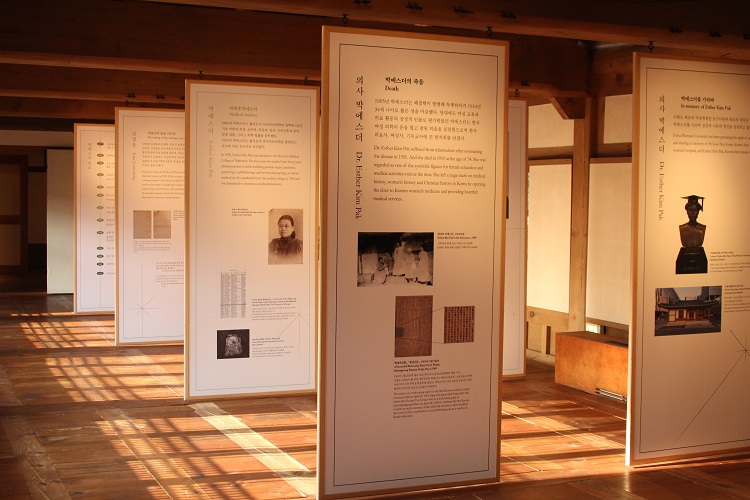 Ewha Archives Special Exhibition Room reopened with the title, 'Ewha Pioneer, Doctor Esther Kim Pak'