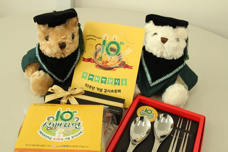 "The Grand Festival has been held to mark the 10th anniversary of the ""Sunbae Ramen"" scholarship given by senior students"